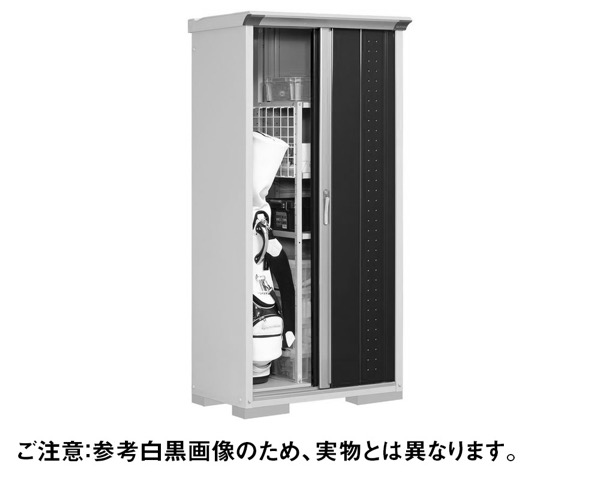 GP-95AFGS小型収納庫920×530×1900 扉GS色【田窪工業所】