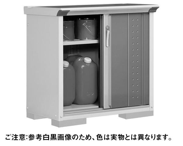 GP-95ETMW小型収納庫920×530×900 扉MW色【田窪工業所】