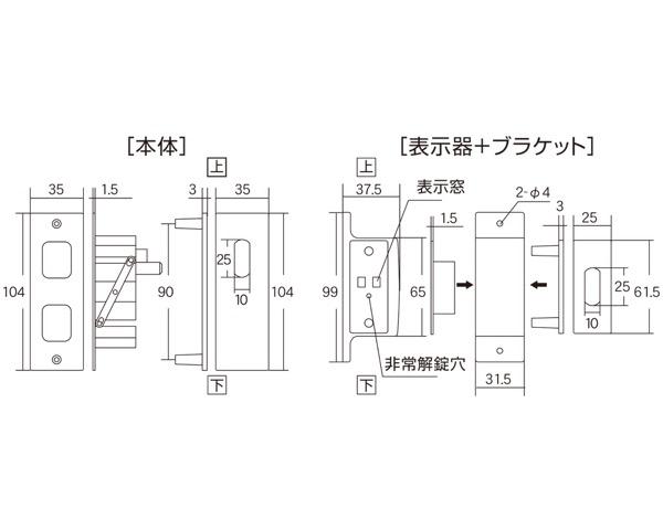 インセットプッシュ錠 DT30~33未満 SV【エイト】
