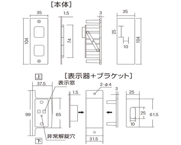 インセットプッシュ錠 DT36GD【エイト】