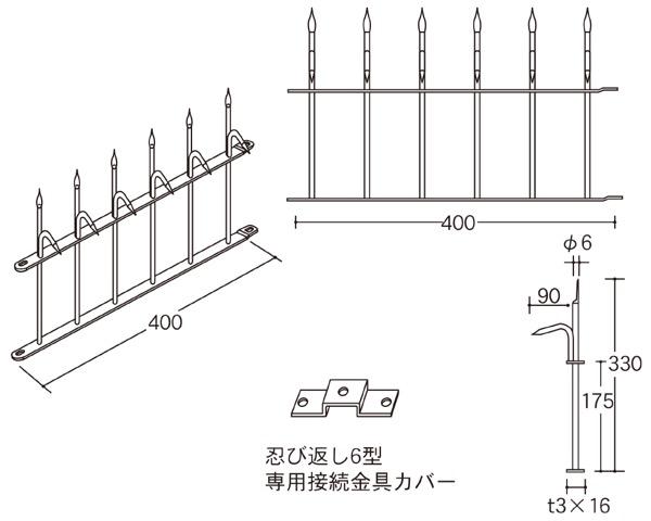 H33006×330【エイト】