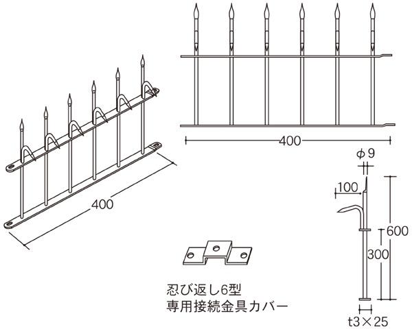 H33209×600【エイト】