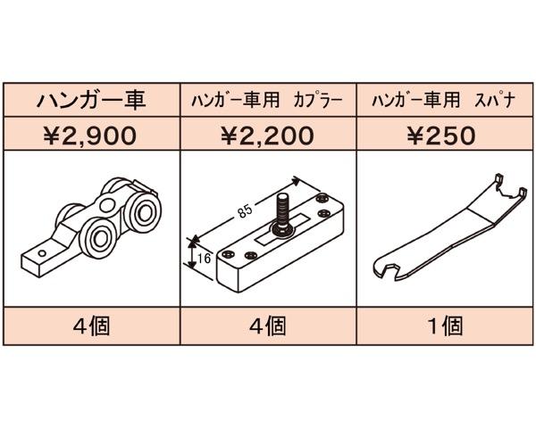 ユニットA2枚引き【エイト】, ギャラリー華藍:00f87a8f --- debyn.com