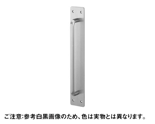 B-10001000取手 400ミガキ【丸喜金属本社】