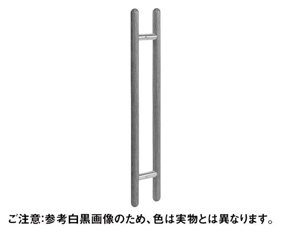 マイウッド W-474スマート丸棒ハンドル25×400 クローム【丸喜金属本社】