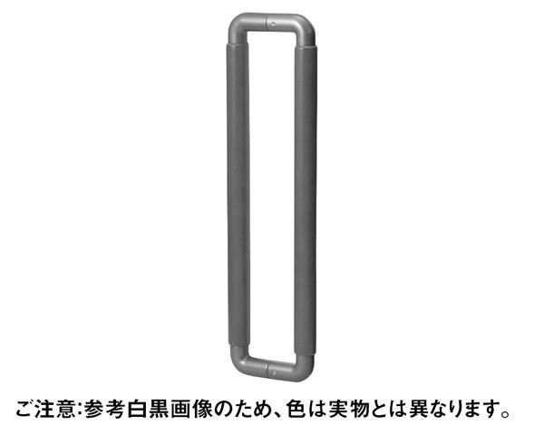 W-514ネオツルギハンドル30×450 アンバー【丸喜金属本社】