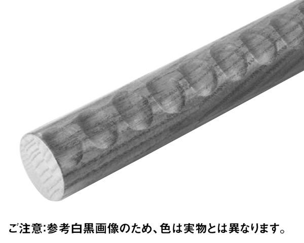 W-602 タモ ディンプル丸棒手摺クリアオーク 35×2000【丸喜金属本社】