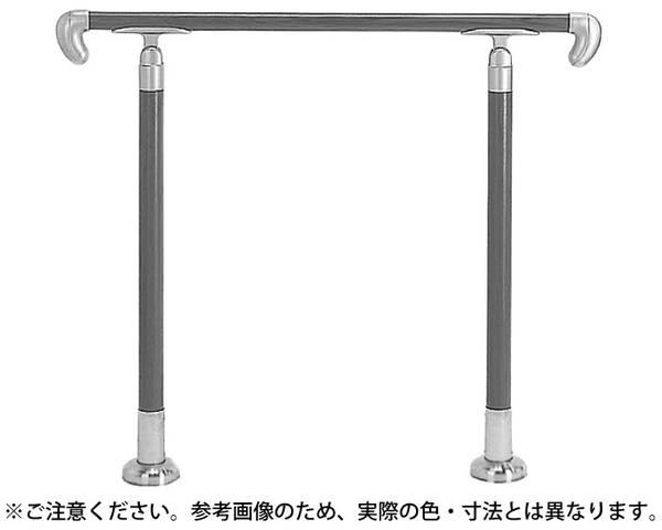 AP-12B アプローチ手摺(B)アイアンウッド・シルバー【シロクマ】