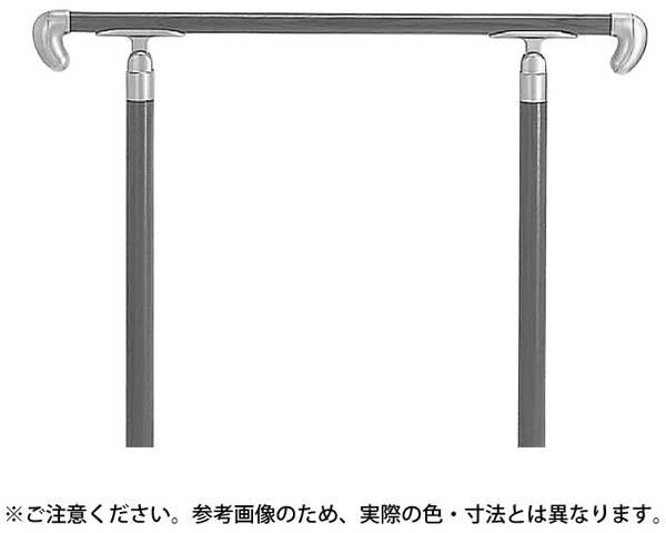 AP-12U アプローチ手摺(U)アイアンウッド・シルバー【シロクマ】
