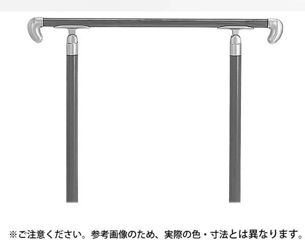 AP-12U アプローチ手摺(U)アイアンウッド・AG【シロクマ】