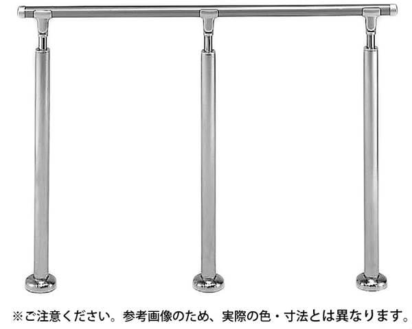 AP-41B アプローチ手摺(B)ブロンズ/アンバー【シロクマ】