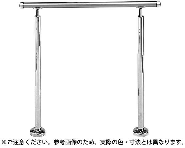 AP-150B アプローチ手摺(B)シルバー/HL【シロクマ】