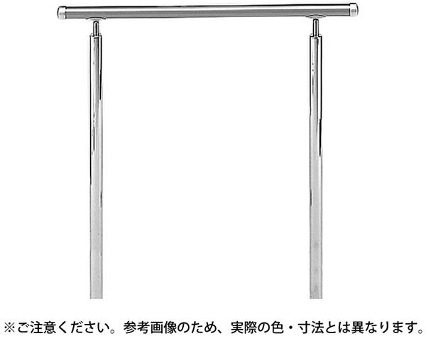 AP-150U アプローチ手摺(U)シルバー/HL【シロクマ】