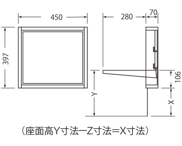 収納イス70用ナチュラルオーク【シロクマ】 SS-100