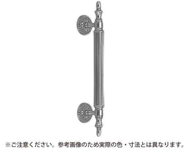 NO-36 バルカン取手特大GB【シロクマ】