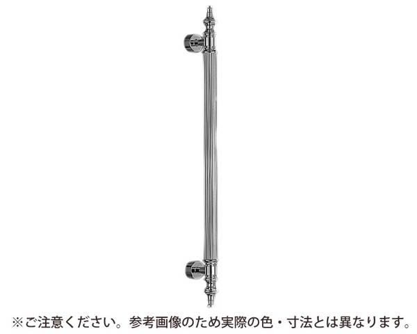 NO-41 オリエント取手小仙徳【シロクマ】