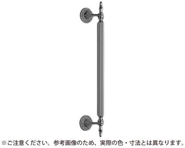 NO-54 セビリア取手大GB【シロクマ】