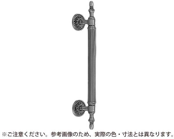 NO-64 プチバルカン取手大金【シロクマ】