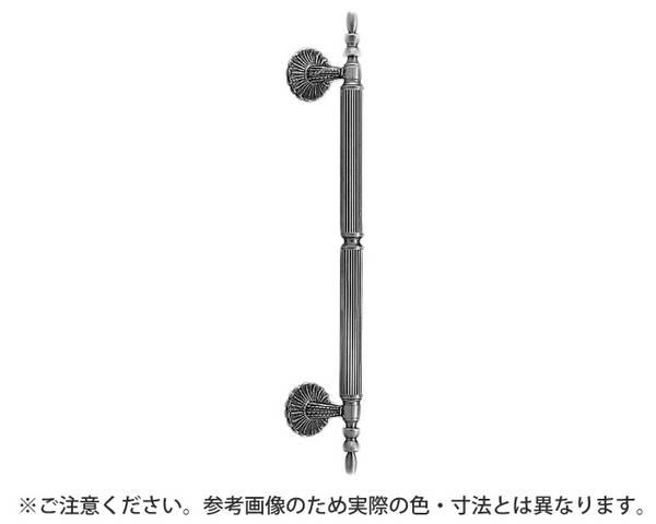 NO-70 リバプール取手大GB【シロクマ】