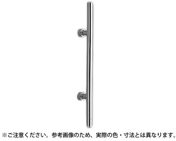NO-142 甲丸丸棒取手 500ミリ ミガキ【シロクマ】