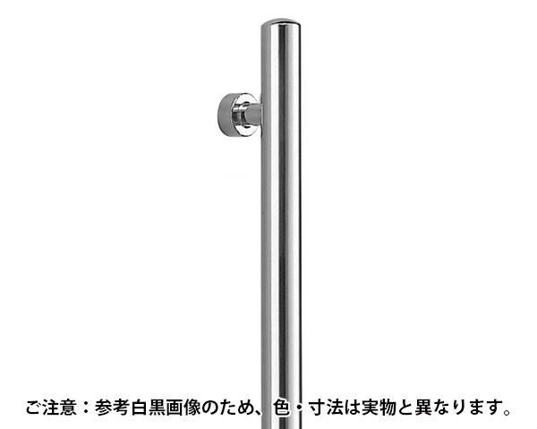 NO-156 甲丸丸棒取手 600ミリ ミガキ【シロクマ】