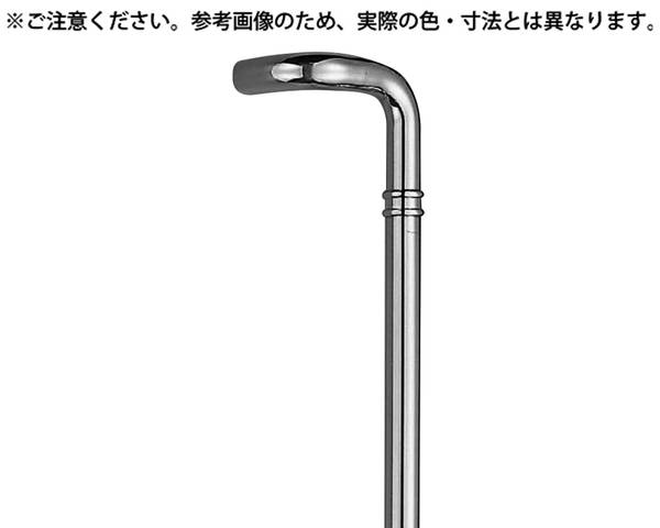 NO-253L L形丸棒取手600ミリクローム【シロクマ】
