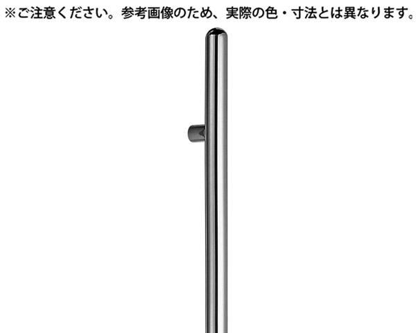 NO-301G G型カプセル取手800ミリクローム【シロクマ】