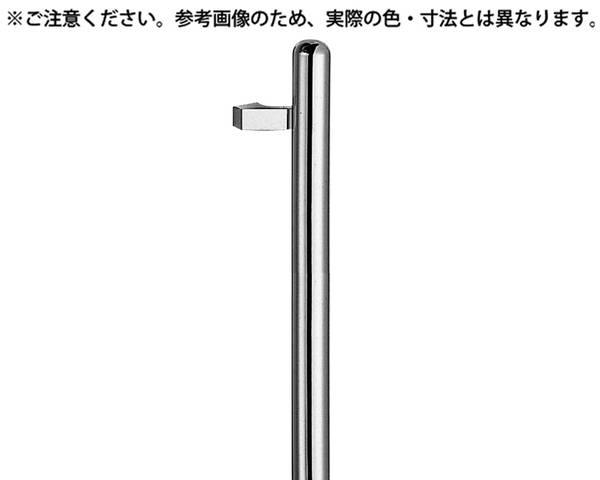 NO-301L L型カプセル取手 600ミリ ミガキ【シロクマ】