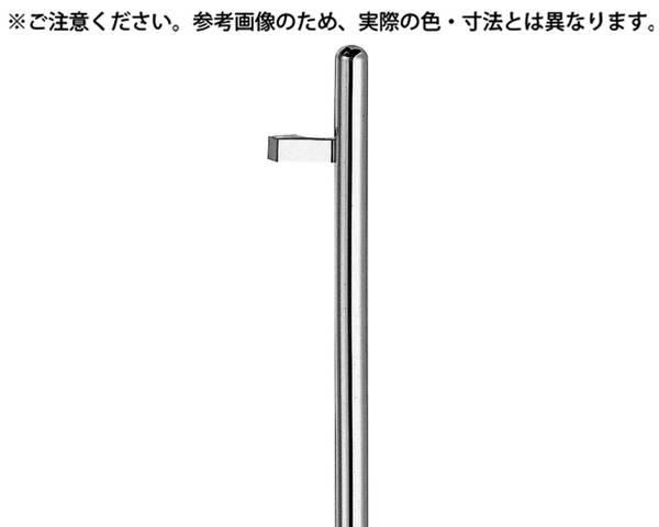 NO-302L L型カプセル取手600ミリクローム【シロクマ】