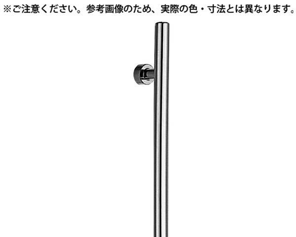 NO-303G G型甲丸丸棒取手 600ミリ ミガキ【シロクマ】