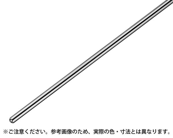 PJ-CP キャノンポール960ミリクローム【シロクマ】
