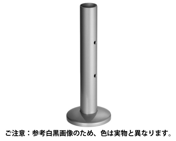 BR-67 100Φベースロング35径シルバー【シロクマ】