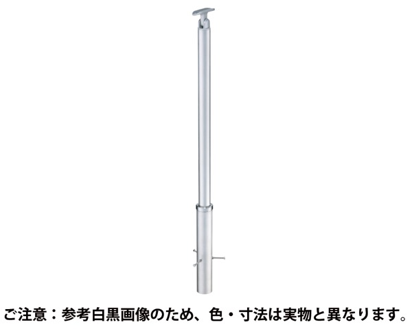ABR704UB 支柱鏡面磨【シロクマ】