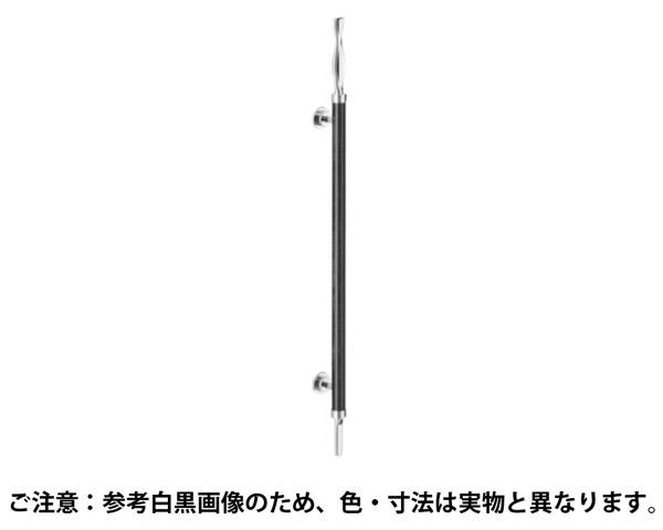 NO-261 スプライン取手600ミリ金・SG【シロクマ】