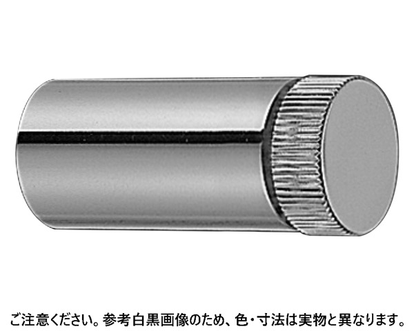 PA-S ローレット 真鍮 クローム 20-100 (4個)【シロクマ】