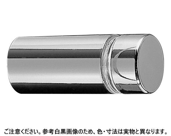 PA-SS 真鍮 ゴールド 20-50 (4個)【シロクマ】