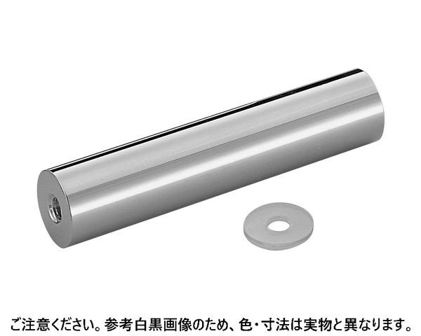 PA-X 真鍮 ゴールド 20-100 (4個)【シロクマ】
