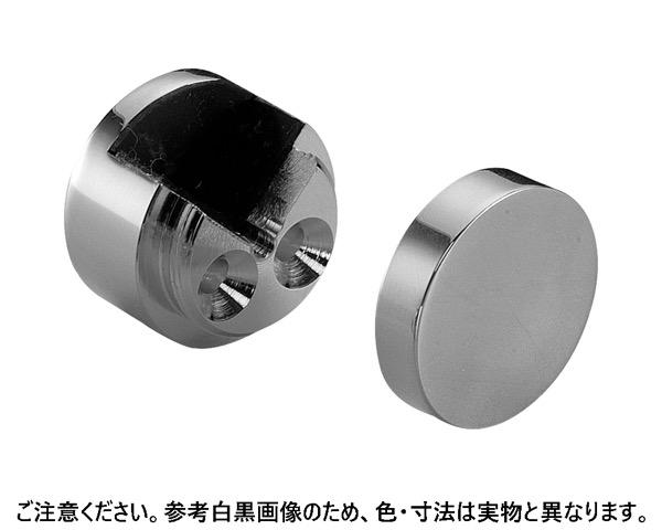 PA-AN-4 真鍮 ゴールド 25 (4個)【シロクマ】