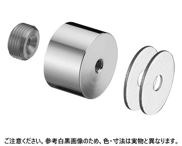 YC-B8 M8 真鍮 クローム 40-25 (4個)【シロクマ】