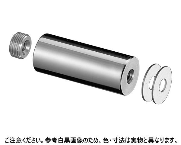 YC-S M6 ステンレス ヘアライン 20-35 (4個)【シロクマ】