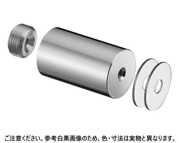 YC-S8 M8 ステンレス 鏡面 30-35 (4個)【シロクマ】