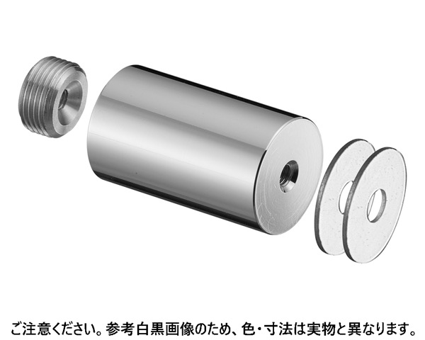 YC-S8 M8 ステンレス 鏡面 30-50 (4個)【シロクマ】