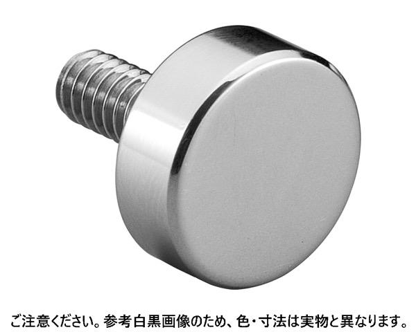 BNO-S8 ステンレス ヘアライン 30-27 (4個)【シロクマ】