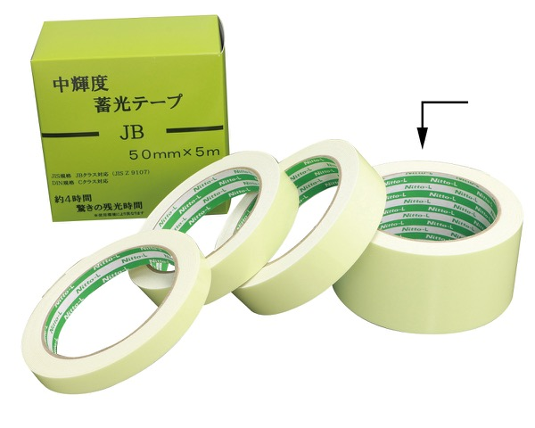 JB-C-50-5中輝度蓄光テープ50mm×5m 白色系LED対応【まつうら工業】