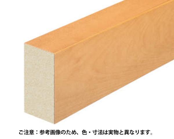 上がり框 スタンダードタイプ ディープウォールナット 90×150×2950mm 1本 WHK-U-DWK【永大産業】