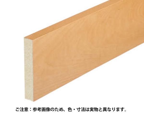 玄関巾木 スタンダードタイプ ナチュラルビーチ 30×150×1950mm 1本 BEG-NBS【永大産業】