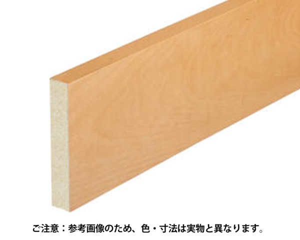 玄関巾木 スタンダードタイプ オーガニックブラウン 30×150×1950mm 1本 WHG-U-BMS【永大産業】
