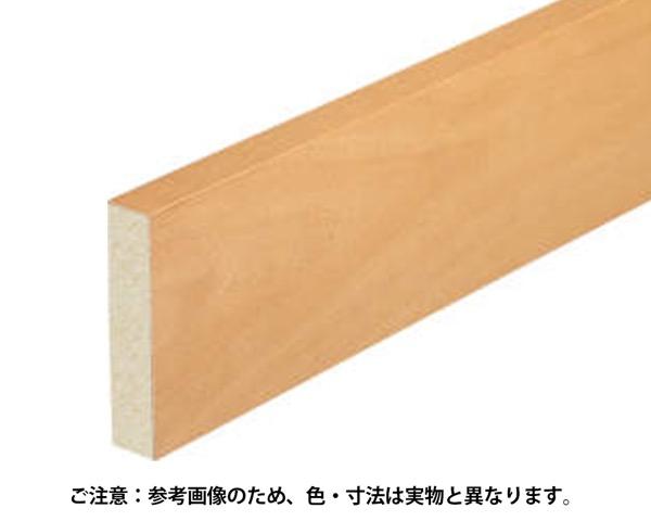 玄関巾木 バリアフリータイプ ネイキッドライト 30×120×2950mm 1本 WHG-U-BLNK【永大産業】