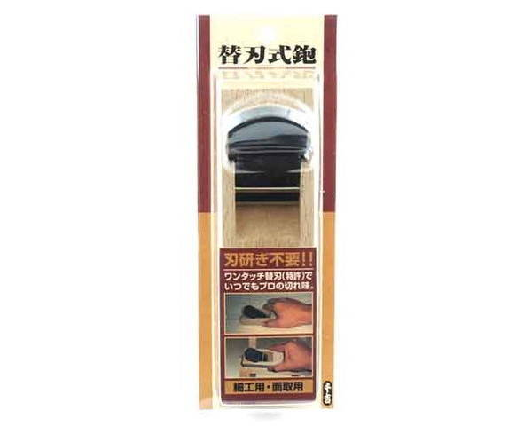 ギフ_包装 定価 大工道具 のみ 彫刻刀 鉋の替刃式鉋42MM ワンタッチ替刃 特許 千吉 藤原産業 替刃式鉋 42MM でいつでもプロの切れ味です