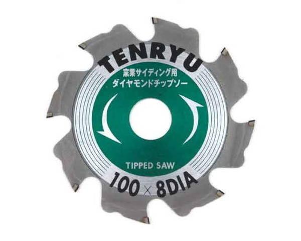 TENRYU・窯業サイディングチップソー・100X8D